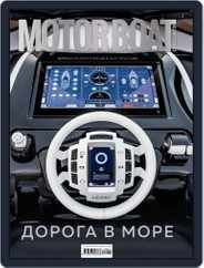 Motor Boat & Yachting Russia (Digital) Subscription January 1st, 2018 Issue