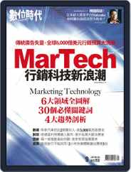 Business Next 數位時代 (Digital) Subscription September 3rd, 2019 Issue