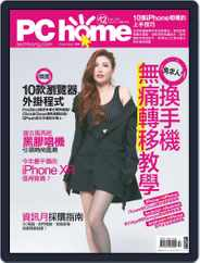 Pc Home (Digital) Subscription November 30th, 2018 Issue
