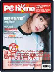 Pc Home (Digital) Subscription February 1st, 2019 Issue
