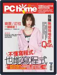 Pc Home (Digital) Subscription May 31st, 2019 Issue