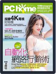 Pc Home (Digital) Subscription August 1st, 2019 Issue