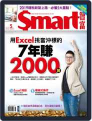Smart 智富 (Digital) Subscription May 1st, 2019 Issue