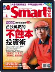 Smart 智富 (Digital) Subscription June 1st, 2019 Issue