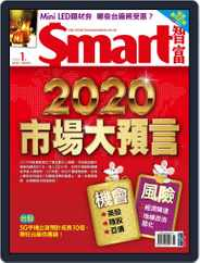 Smart 智富 (Digital) Subscription January 1st, 2020 Issue