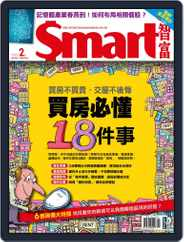 Smart 智富 (Digital) Subscription February 1st, 2020 Issue