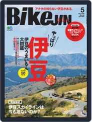 Bikejin/培倶人 バイクジン (Digital) Subscription April 4th, 2019 Issue