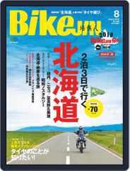Bikejin/培倶人 バイクジン (Digital) Subscription July 4th, 2019 Issue