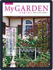 My Garden マイガーデン (Digital) Subscription March 22nd, 2017 Issue