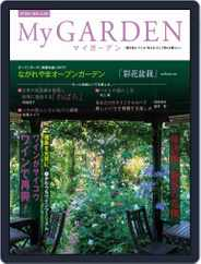 My Garden マイガーデン (Digital) Subscription September 16th, 2018 Issue