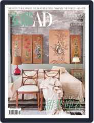 Ad 安邸 (Digital) Subscription February 1st, 2019 Issue