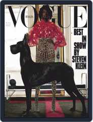 Vogue Italia (Digital) Subscription May 1st, 2019 Issue