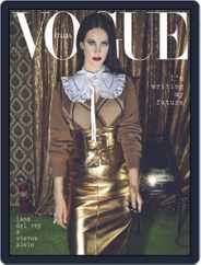 Vogue Italia (Digital) Subscription June 1st, 2019 Issue