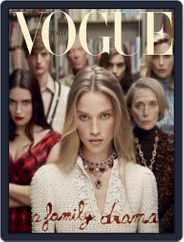 Vogue Italia (Digital) Subscription December 1st, 2019 Issue
