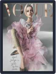 Vogue Italia (Digital) Subscription March 1st, 2020 Issue