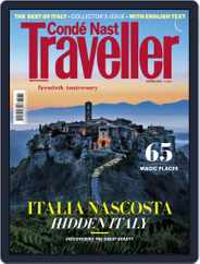 Condé Nast Traveller Italia (Digital) Subscription October 1st, 2018 Issue