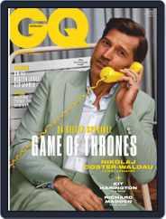 GQ Magazin Deutschland (Digital) Subscription March 1st, 2019 Issue