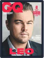 GQ Magazin Deutschland (Digital) Subscription October 1st, 2019 Issue