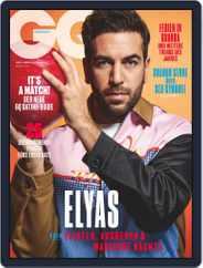 GQ Magazin Deutschland (Digital) Subscription February 1st, 2020 Issue