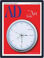 Architectural Digest India (Digital) Subscription December 1st, 2018 Issue