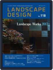 Landscape Design ランドスケープデザイン (Digital) Subscription February 1st, 2018 Issue