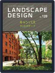 Landscape Design ランドスケープデザイン (Digital) Subscription June 1st, 2018 Issue