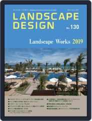 Landscape Design ランドスケープデザイン (Digital) Subscription February 1st, 2020 Issue
