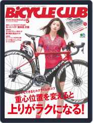Bicycle Club バイシクルクラブ (Digital) Subscription March 25th, 2019 Issue