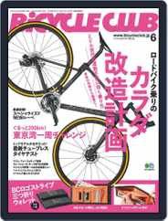 Bicycle Club バイシクルクラブ (Digital) Subscription April 25th, 2019 Issue