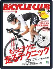 Bicycle Club バイシクルクラブ (Digital) Subscription July 25th, 2019 Issue