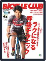 Bicycle Club バイシクルクラブ (Digital) Subscription March 19th, 2020 Issue