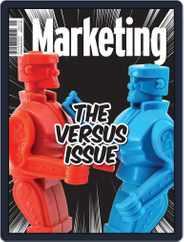 Marketing (Digital) Subscription February 1st, 2017 Issue