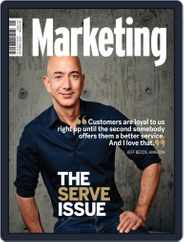 Marketing (Digital) Subscription October 1st, 2017 Issue
