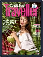 Conde Nast Traveller India (Digital) Subscription August 1st, 2017 Issue