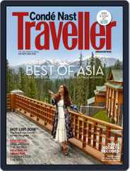 Conde Nast Traveller India (Digital) Subscription August 1st, 2018 Issue