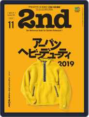 2nd セカンド (Digital) Subscription September 19th, 2019 Issue
