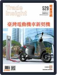 Trade Insight Biweekly 經貿透視雙周刊 (Digital) Subscription October 23rd, 2019 Issue