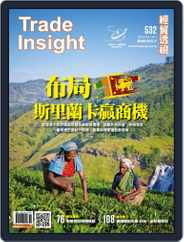 Trade Insight Biweekly 經貿透視雙周刊 (Digital) Subscription December 4th, 2019 Issue
