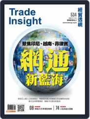 Trade Insight Biweekly 經貿透視雙周刊 (Digital) Subscription January 1st, 2020 Issue