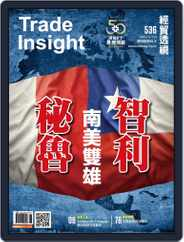 Trade Insight Biweekly 經貿透視雙周刊 (Digital) Subscription February 12th, 2020 Issue
