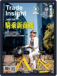 Trade Insight Biweekly 經貿透視雙周刊 (Digital) Subscription March 25th, 2020 Issue