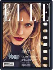 Elle Russia (Digital) Subscription August 1st, 2019 Issue