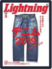 Lightning (ライトニング) (Digital) Subscription February 4th, 2019 Issue