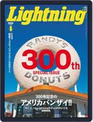 Lightning (ライトニング) (Digital) Subscription March 5th, 2019 Issue