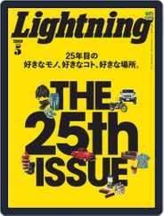 Lightning (ライトニング) (Digital) Subscription April 4th, 2019 Issue