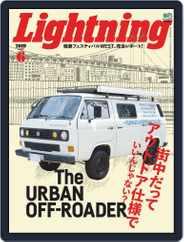 Lightning (ライトニング) (Digital) Subscription May 3rd, 2019 Issue