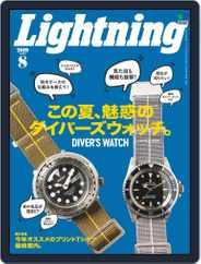 Lightning (ライトニング) (Digital) Subscription August 1st, 2019 Issue