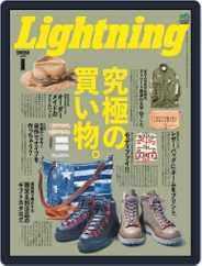 Lightning (ライトニング) (Digital) Subscription December 5th, 2019 Issue