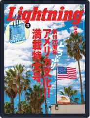 Lightning (ライトニング) (Digital) Subscription March 30th, 2020 Issue