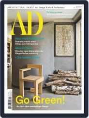 AD Magazin Deutschland (Digital) Subscription March 1st, 2019 Issue